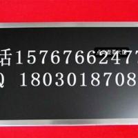 供应LG12.1寸LB121S03TL04