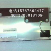 供应友达11.6寸广告机液晶屏A116XW02