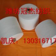 10支气流纺涤棉纱T50C50混纺纱图片