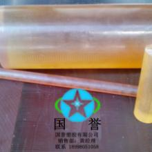 深圳聚砜板棒價格|深圳聚砜板廠家直銷|深圳聚砜板供應商圖片