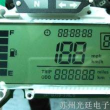供应摩托车仪表液晶屏,段码液晶屏生产厂家,摩托车仪表液晶屏价格