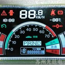 供应电动汽车仪表液晶屏,高档汽车仪表液晶屏,VA材质液晶屏