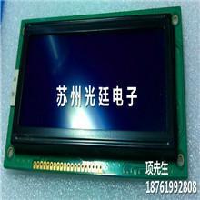 供应LCD液晶模块开发液晶模块厂家