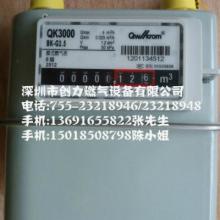 供应G2.5、G4国产煤气表