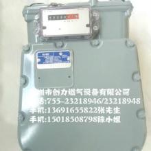 供应AMCOO煤气表AL1000-25/AL1000-100