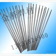 供应衡水天津金桥不锈钢焊条A202图片
