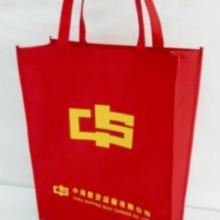 供应广州无纺布袋定做厂家,专业生产无纺布购物袋,无纺布袋厂家直销图片