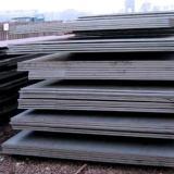 供应安钢一级代理商中厚板