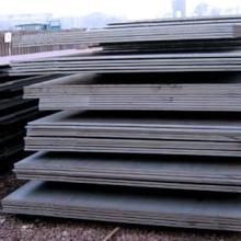 供应安钢一级代理商低合金板