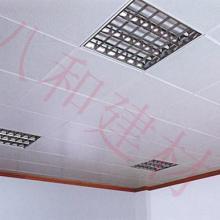常规的方格冲孔铝扣板/冲孔铝扣板天花吊顶材料/冲孔铝扣板的生产厂家图片