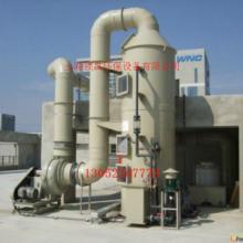 供应江苏南京板式吸收塔制造商,南京酸雾净化塔厂,南京废气处理设备报价
