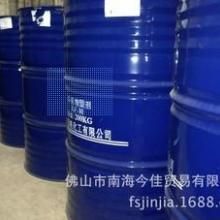 供应用于的对苯二甲酸二辛酯DOTP