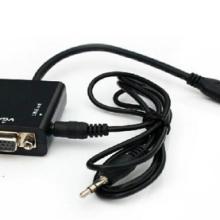 供应迷尔HDMI转视频转换线批发