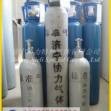 供应二氧化氮标准气(NO2)
