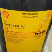 合成空压机油图片