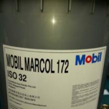 供應食品級白礦油_白油_潤滑油代理圖片