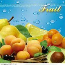 供应黄金桃