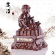 树脂工艺品12生肖猴摆件图片