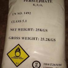 供应大批量供应过硫酸钾