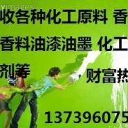 回收蒽醌13739607568许图片