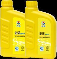 供应贵州地区合成制动液产品系列批发