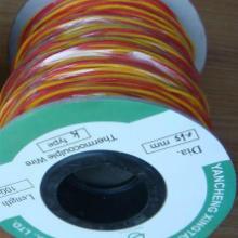 供应热电偶线K型热电偶线耐用可特殊定制批发