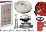 供应杭州购买消防设备供应杭州购买消防产品