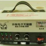 供应四川电子灭鼠产品灭鼠公司价格
