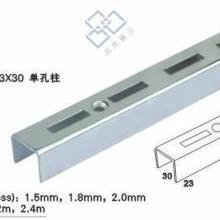 供应单孔柱010,AA支柱多种长度支柱及配件服装货架配件a柱批发