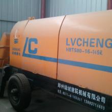 供应柴油拖泵