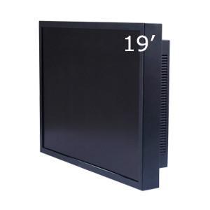 江苏常州15寸17寸19寸监视器安卓广图片