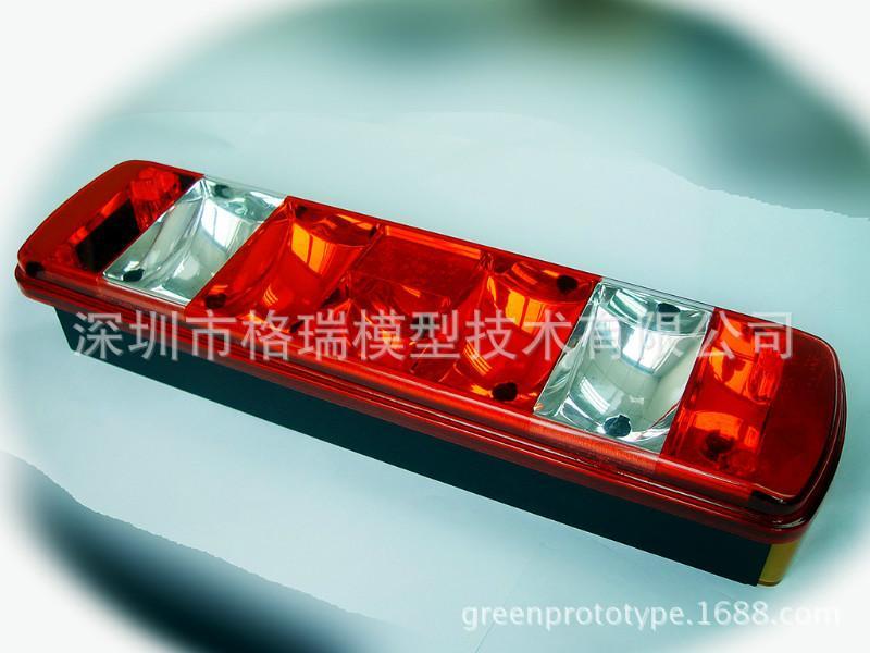 供应汽车车灯手板