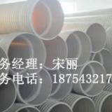 供应PE双壁波纹管优质双壁波纹排水管
