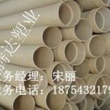 供应山东哪里有PVC双壁波纹管?