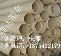 供应邹平腾达专业供应双壁波纹管