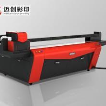 供应沙滩鞋印刷机价格/沙滩鞋彩绘机/皮革打印机