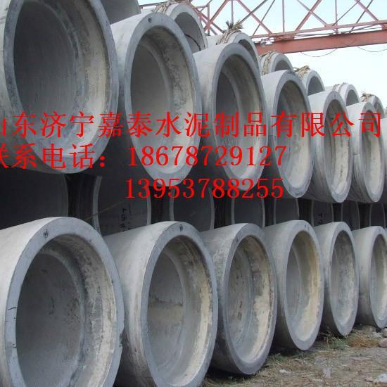 供应泰安钢筋混凝土排水管【800mmX2000mm排水管】