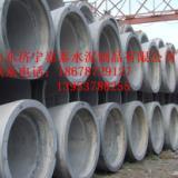 供应嘉泰钢筋混泥土排水管【1米X2米承插口管】水泥管哪里最好