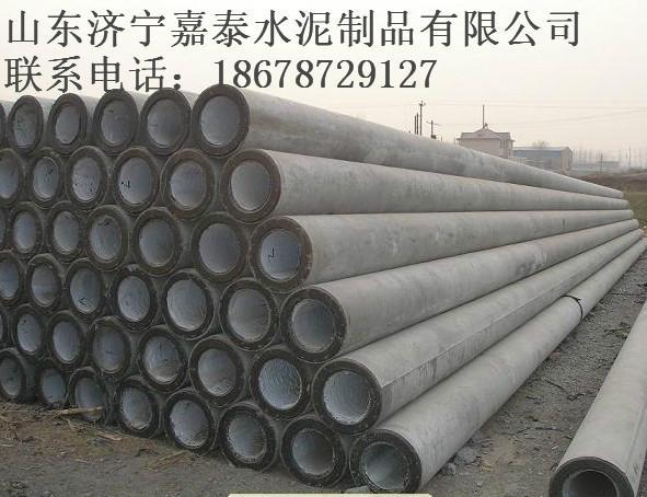 供应嘉祥县专业水泥电线杆生产厂家批发,嘉祥县专业水泥电线杆生产厂家