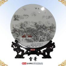 供应陶瓷礼品景德镇陶瓷纪念盘