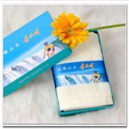 厂家直销专版广告毛巾定制全棉专图片