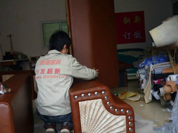 供应南宁娱乐城沙发翻新咖啡厅椅翻新