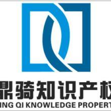 杭州验资报告环评报告代办执照公司注册公司变更批发