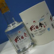 供应白酒标签-高档白酒标签-东莞白酒标签厂家-标签纸定做批发