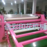 供应多功能服装印花机