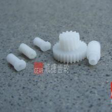 供应猪肠牙塑料蜗杆塑胶蜗杆