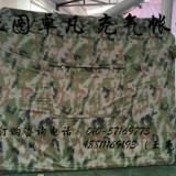 供应户外野餐充气帐篷-北京户外野餐充气帐篷价格-户外野餐充气帐篷厂家