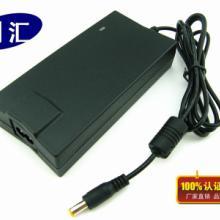 供应高品质12V6A电源适配器厂家直销品牌开关电源