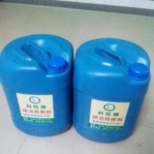 供应醇基燃料增热稳定剂好用吗
