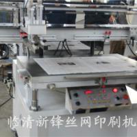供应电动式丝印机 半自动丝网印刷机 平面丝印机